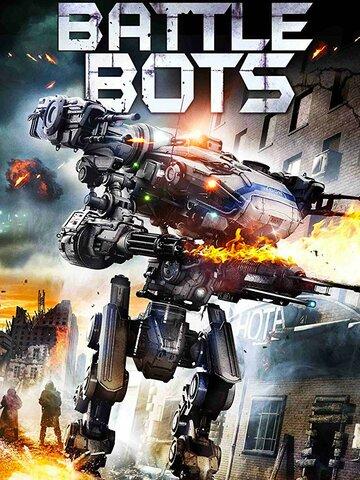 Боевые роботы / Battle Bots. 2018г.