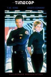 Полицейский во времени (1997)