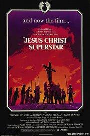 Смотреть онлайн Иисус Христос – Суперзвезда