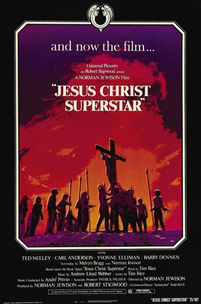 Иисус христос суперзвезда рок опера mp3 скачать