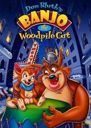 Смотреть онлайн Приключения котенка Банджо