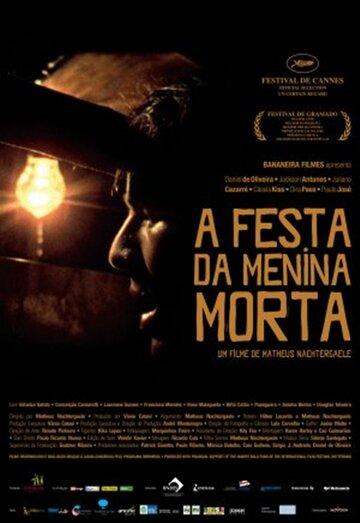Праздник мертвой девочки (A Festa da Menina Morta)