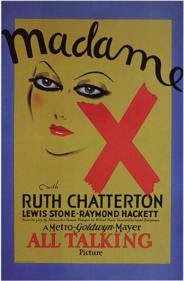 Мадам Икс (1929)