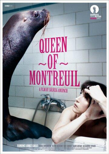 Фильм Королева Монтрёй