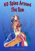 60 Spins Around the Sun (2003)