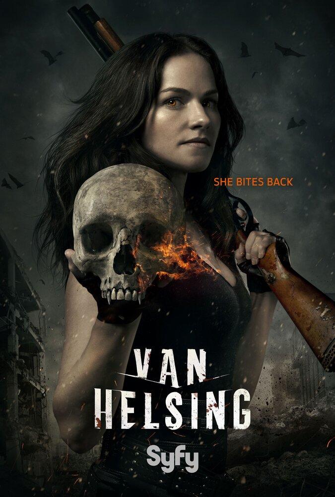 Ван Хельсинг 3 сезон 11 серия 2016