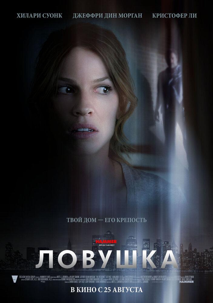 Фильм износилованием девушки призраком врачом фильм