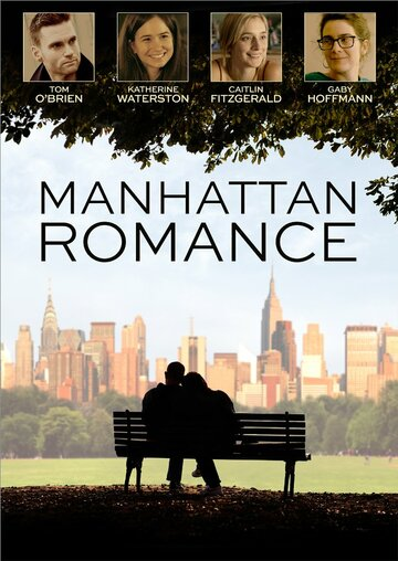 Романтика Манхеттена (2015) полный фильм онлайн