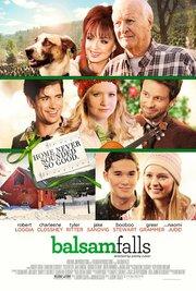 Вечнозеленое Рождество (2014)