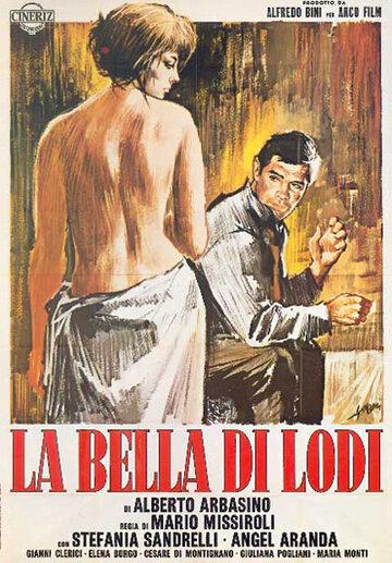 Красавица из Лоди (1963)