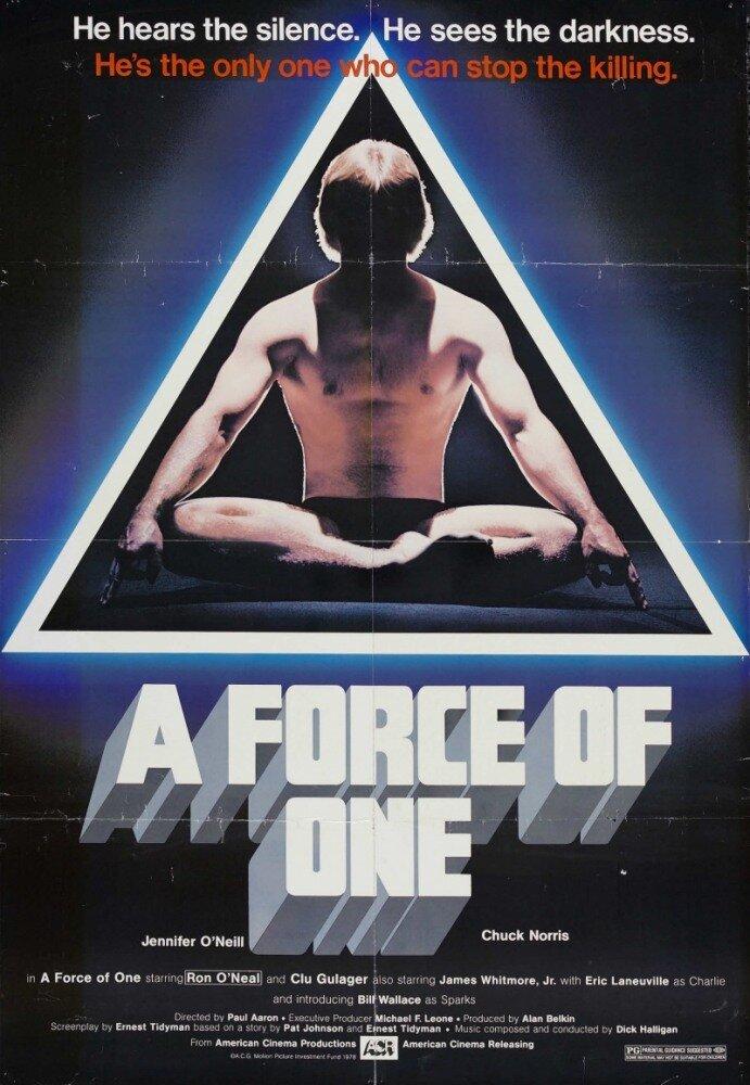 Сила одиночки / A Force of One (1979) HDTVRip 720p