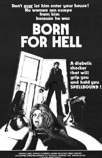 Рожденный для ада (1976)
