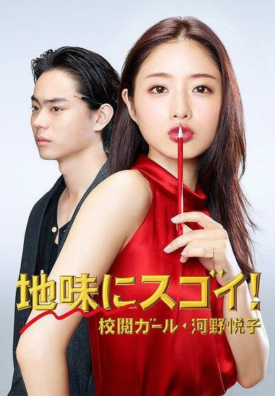 998784 - Корректор Эцуко Коно ✦ 2016 ✦ Япония