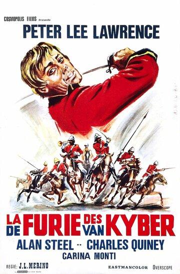 Ярость Кибера (1970)