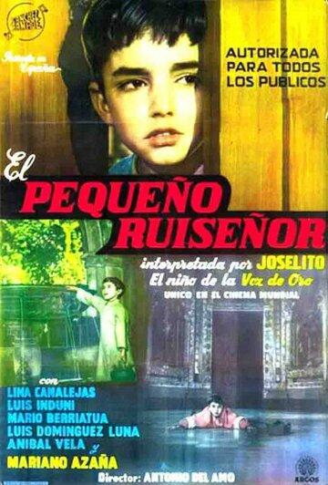 Маленький соловей (1957)