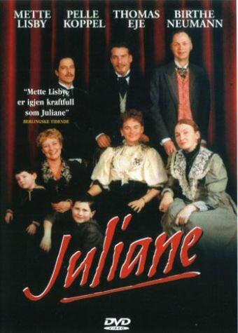 Юлиана (Juliane)