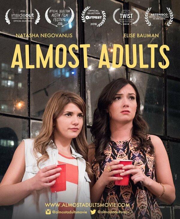 Почти взрослые (2016)