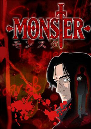 Монстр (сериал 2004 – 2010)