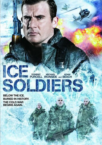 ������� ������� (Ice Soldiers)