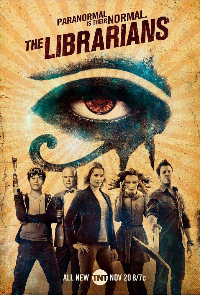 Библиотекари / The Librarians (2014) WEB-DLRip (сезон 1, серии 1-9 из 10) | LostFilm
