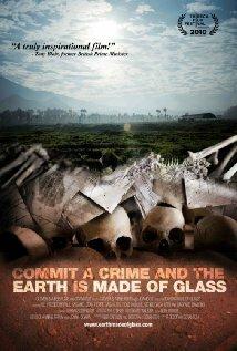 Земля из стекла