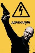 http://www.kinopoisk.ru/images/film/397541.jpg