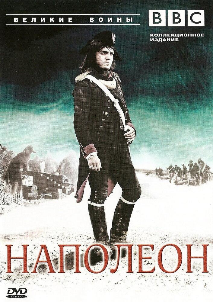 BBC: Великие воины | Heroes and Villains | Смотреть онлайн HD