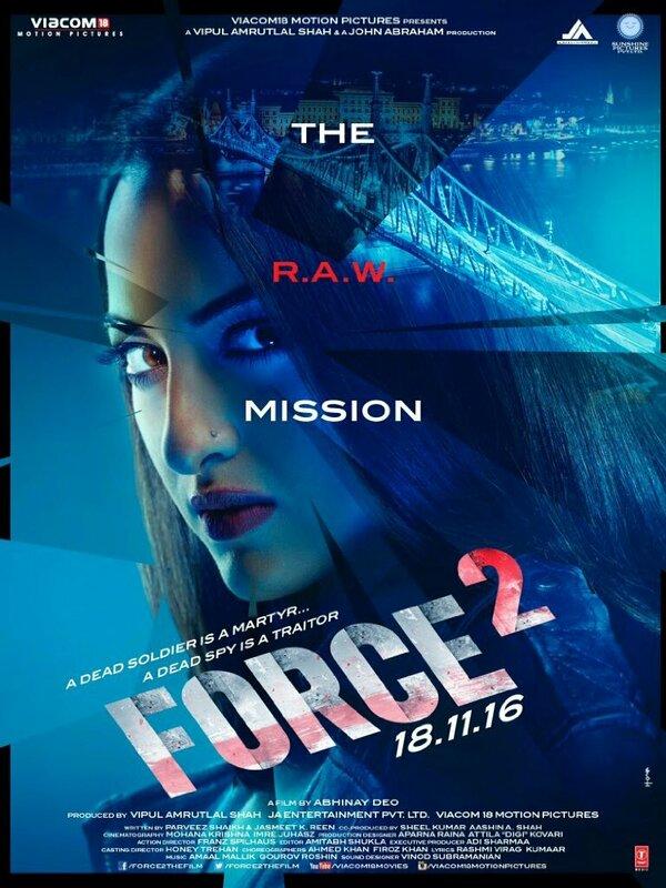 Спецотряд «Форс» 2 (2016)