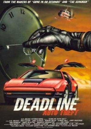 Предельный срок на угон (1983)