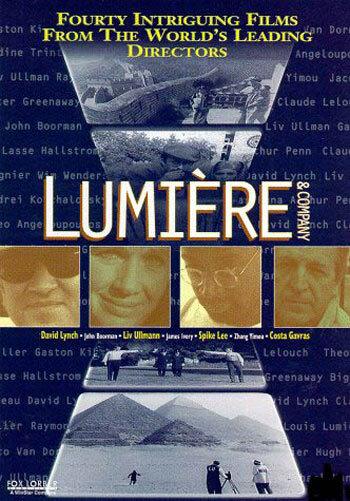 Люмьер и компания (1995)