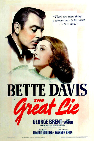 Великая ложь (1941)