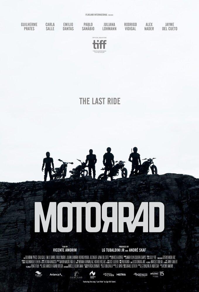 Фильмы Мотоцикл смотреть онлайн