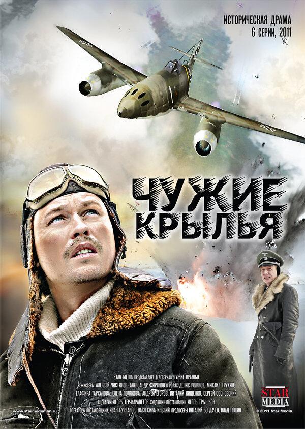 KP ID КиноПоиск 592128