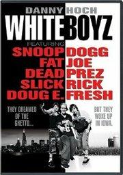 Белые мальчики (1999)