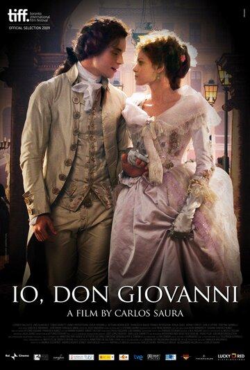 Я, Дон Жуан (Io, Don Giovanni)