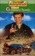 Приключения детей Крайола: Путешествия Гулливера (1997)