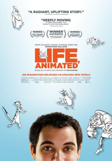 Анимированная жизнь (2016) полный фильм онлайн