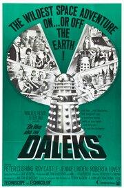 Смотреть онлайн Доктор Кто и Далеки