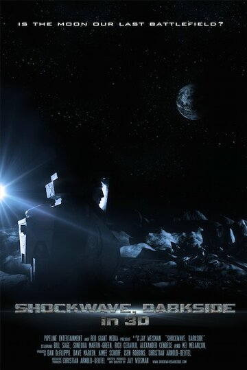 Темная сторона (Shockwave Darkside)