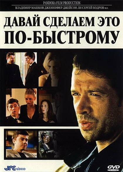 luchshiy-film-s-lizoy-enn-russkoe-porno-s-derevenskoy-shlyuhoy