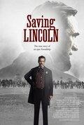 Спасение Линкольна