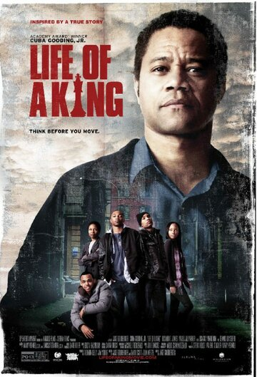 Жизнь короля (Life of a King)