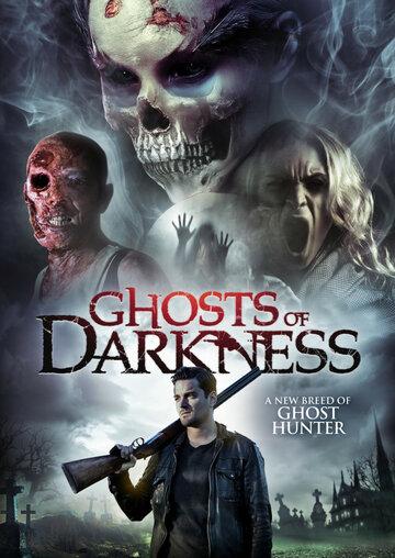 Призраки тьмы смотреть онлайн