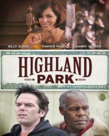Парк Хайленд (2013) полный фильм онлайн