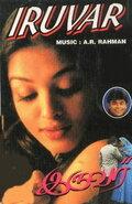Тандем (1997) — отзывы и рейтинг фильма