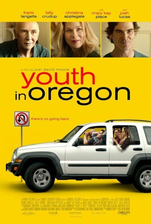 Молодость в Орегоне 2017