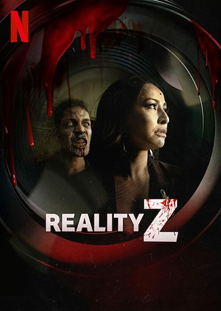 Зомби-реальность
