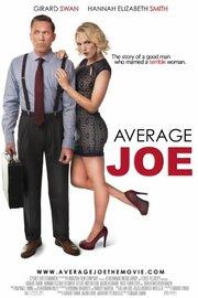 Average Joe (2019)