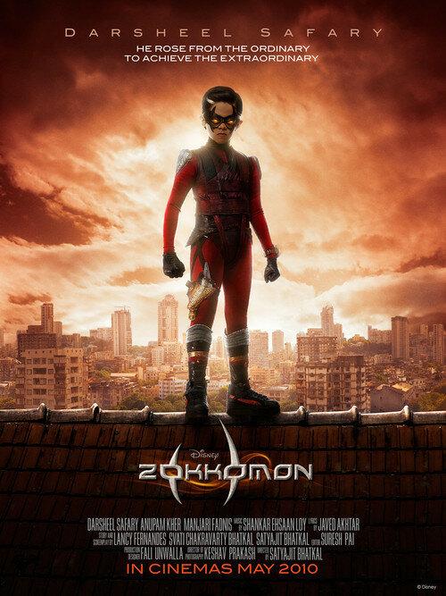 Зоккомон (2011)