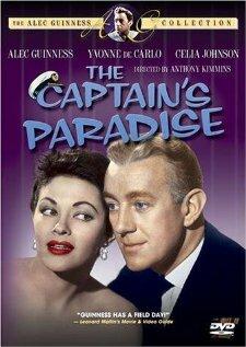 Рай капитана (1953)